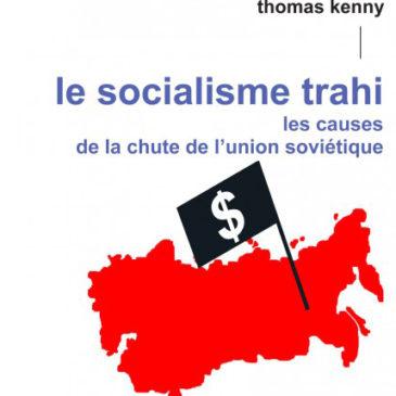 Séminaire Marx – Roger Keeran