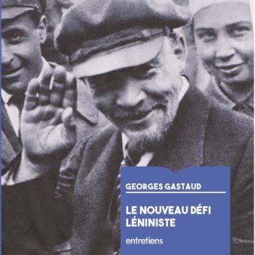 Georges Gastaud