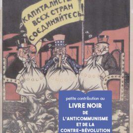 Comité internationaliste pour la solidarité de classe (dir.)