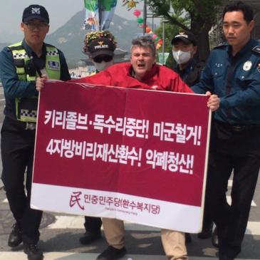 Devant l'ambassade US à Séoul