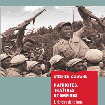 Patriotes, traîtres et empires. L'histoire de la lutte de la Corée pour la liberté
